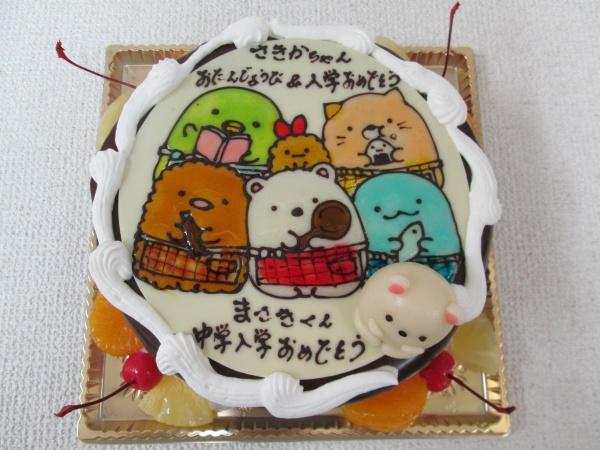 通販ケーキで、ご指定のすみっこぐらしをプレートで、シロクマを立体でトッピング