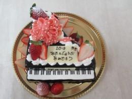 pianoribon1