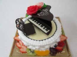 pianobara1
