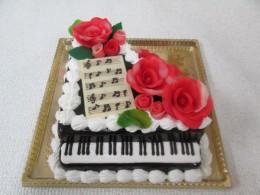 pianobara5