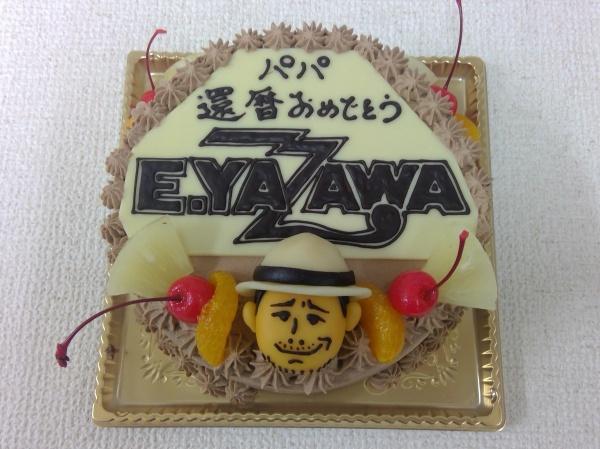 yazawarogo(2)